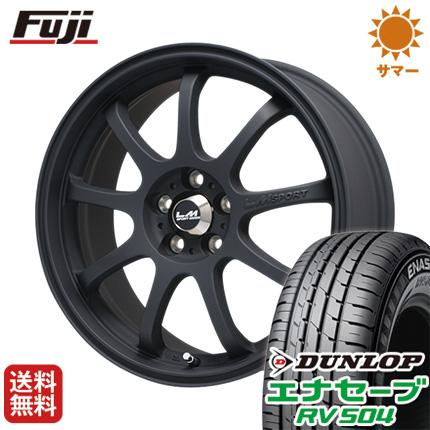 タイヤはフジ 送料無料 LEHRMEISTER レアマイスター LMスポーツファイナル(マットブラック) 7.5J 7.50-17 DUNLOP エナセーブ RV504 215/60R17 17インチ サマータイヤ ホイール4本セット