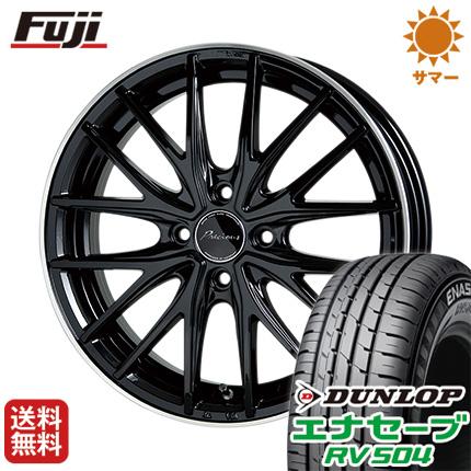 タイヤはフジ 送料無料 ソリオ(MA36S) HOT STUFF ホットスタッフ プレシャス アストM1 4.5J 4.50-15 DUNLOP エナセーブ RV504 165/65R15 15インチ サマータイヤ ホイール4本セット
