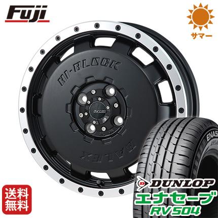 タイヤはフジ 送料無料 ソリオ(MA36S) MONZA モンツァ HI-BLOCK バレックス 4.5J 4.50-15 DUNLOP エナセーブ RV504 165/65R15 15インチ サマータイヤ ホイール4本セット