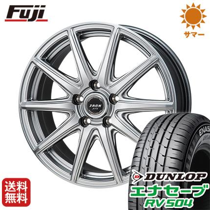 タイヤはフジ RV504 送料無料 MONZA モンツァ 16インチ ZACK JP-710 6.5J エナセーブ 6.50-16 DUNLOP エナセーブ RV504 195/60R16 16インチ サマータイヤ ホイール4本セット, キタハタムラ:aef637aa --- sunward.msk.ru