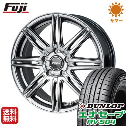 タイヤはフジ ZACK 送料無料 サマータイヤ MONZA モンツァ ZACK JP-818 6.5J JP-818 6.50-16 DUNLOP エナセーブ RV504 195/60R16 16インチ サマータイヤ ホイール4本セット, 自転車のVANWARD:81b0cb40 --- sunward.msk.ru