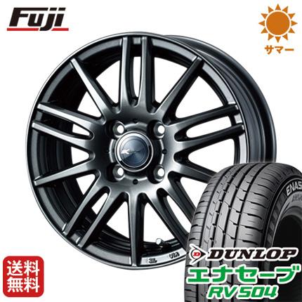 タイヤはフジ 送料無料 N-BOX タントカスタム ワゴンR WEDS ウェッズ ザミック ティート 4.5J 4.50-14 DUNLOP エナセーブ RV504 155/65R14 14インチ サマータイヤ ホイール4本セット