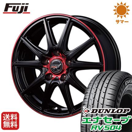 タイヤはフジ 送料無料 シエンタ 5穴/100 MID ファイナルスピード GR-ボルト 6J 6.00-15 DUNLOP エナセーブ RV504 185/60R15 15インチ サマータイヤ ホイール4本セット