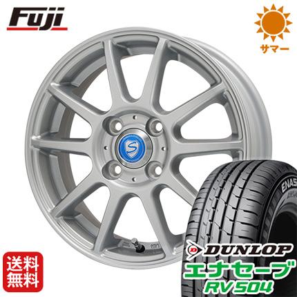 タイヤはフジ 送料無料 BRANDLE-LINE ブランドルライン カリテスS10 5.5J 5.50-14 DUNLOP エナセーブ RV504 185/70R14 14インチ サマータイヤ ホイール4本セット