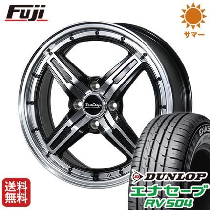 タイヤはフジ 送料無料 BLEST ブレスト ビートステージ FS-C 4.5J 4.50-14 DUNLOP エナセーブ RV504 155/65R14 14インチ サマータイヤ ホイール4本セット