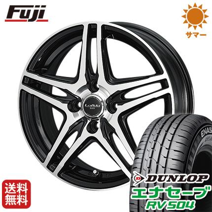 タイヤはフジ 送料無料 ソリオ(MA36S) DUNLOP ダンロップ ロフィーダ XH5 4.5J 4.50-15 DUNLOP エナセーブ RV504 165/65R15 15インチ サマータイヤ ホイール4本セット