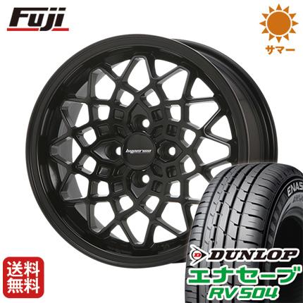 タイヤはフジ 送料無料 MLJ ハイペリオン カルマ 5J 5.00-14 DUNLOP エナセーブ RV504 155/65R14 14インチ サマータイヤ ホイール4本セット