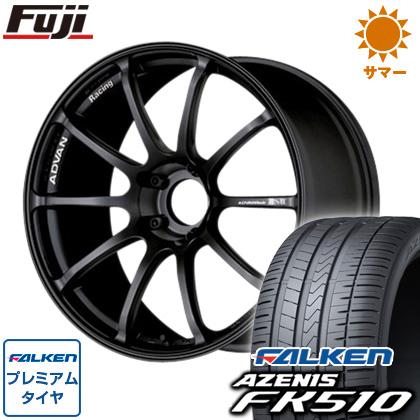 タイヤはフジ 送料無料 YOKOHAMA ヨコハマ アドバンレーシング RSII 8.5J 8.50-20 FALKEN アゼニス FK510 245/45R20 20インチ サマータイヤ ホイール4本セット
