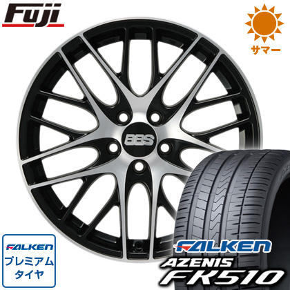 タイヤはフジ 送料無料 BBS GERMANY BBS CS 限定 7.5J 7.50-18 FALKEN アゼニス FK510 225/40R18 18インチ サマータイヤ ホイール4本セット