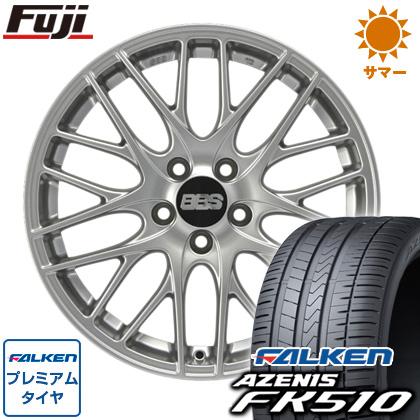 タイヤはフジ 送料無料 BBS GERMANY BBS CS 限定 7.5J 7.50-18 FALKEN アゼニス FK510 225/45R18 18インチ サマータイヤ ホイール4本セット
