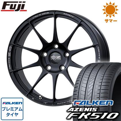 タイヤはフジ 送料無料 ベンツGLA(X156) OZ スーパーフォージアータ 8.5J 8.50-19 FALKEN アゼニス FK510 235/45R19 19インチ サマータイヤ ホイール4本セット 輸入車