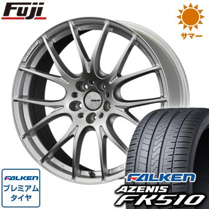 タイヤはフジ 送料無料 RAYS レイズ ホムラ 2X7 8.5J 8.50-19 FALKEN アゼニス FK510 225/45R19 19インチ サマータイヤ ホイール4本セット