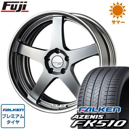 愛用 タイヤはフジ 送料無料 SSR エグゼキューター EX01 8.5J 8.50-20 FALKEN アゼニス FK510 245/30R20 20インチ サマータイヤ ホイール4本セット, 菖蒲町 e23634fc