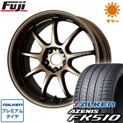 タイヤはフジ 送料無料 WORK ワーク エモーション D9R 7J 7.00-17 FALKEN アゼニス FK510 215/45R17 17インチ サマータイヤ ホイール4本セット