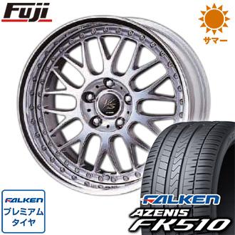タイヤはフジ 送料無料 WORK ワーク VS VS-XX 8.5J 8.50-20 FALKEN アゼニス FK510 245/30R20 20インチ サマータイヤ ホイール4本セット