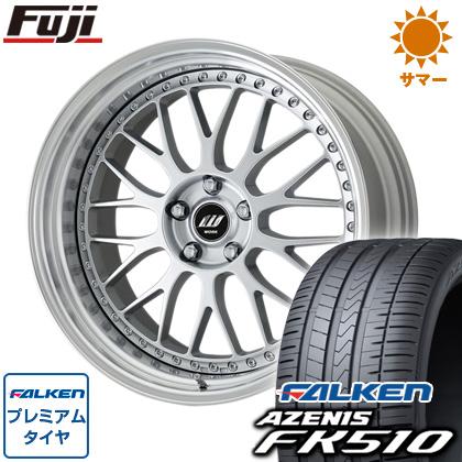 タイヤはフジ 送料無料 WORK ワーク ジスタンス W10M 8.5J 8.50-21 FALKEN アゼニス FK510 245/35R21 21インチ サマータイヤ ホイール4本セット