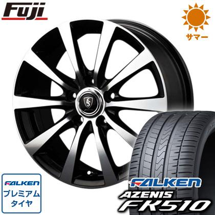 タイヤはフジ 送料無料 MID ユーロスピード BL-10 7J 7.00-17 FALKEN アゼニス FK510 205/50R17 17インチ サマータイヤ ホイール4本セット