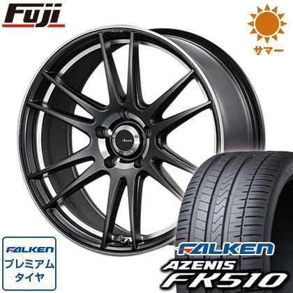 タイヤはフジ 送料無料 ADVANTI RACING アドヴァンティ・レーシング ヴィゴロッソ N948 7.5J 7.50-18 FALKEN アゼニス FK510 225/45R18 18インチ サマータイヤ ホイール4本セット