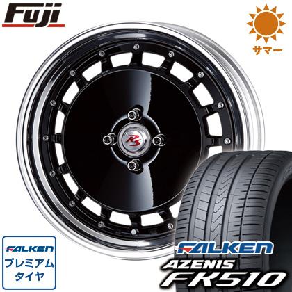 タイヤはフジ 送料無料 CRIMSON クリムソン RS DP CUP マルチピース 7J 7.00-17 FALKEN アゼニス FK510 215/45R17 17インチ サマータイヤ ホイール4本セット