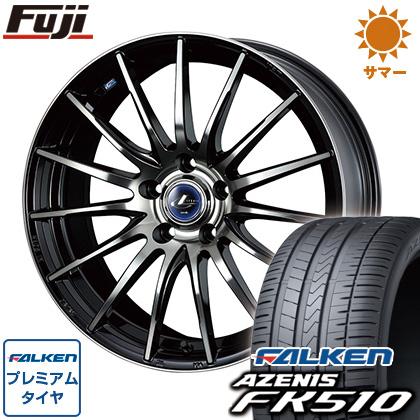 タイヤはフジ 送料無料 WEDS ウェッズ レオニス NAVIA 05 8J 8.00-18 FALKEN アゼニス FK510 225/45R18 18インチ サマータイヤ ホイール4本セット