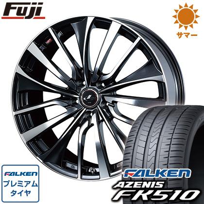 タイヤはフジ 送料無料 WEDS ウェッズ レオニス VT 7.5J 7.50-19 FALKEN アゼニス FK510 215/35R19 19インチ サマータイヤ ホイール4本セット