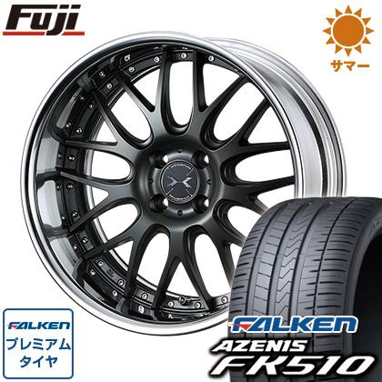 人気デザイナー タイヤはフジ 送料無料 WEDS ウェッズ マーベリック 709M 7.5J 7.50-18 FALKEN アゼニス FK510 225/40R18 18インチ サマータイヤ ホイール4本セット, ビジネスユニフォーム fff79993