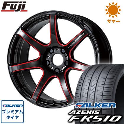 タイヤはフジ 送料無料 WORK ワーク エモーション T7R 7.5J 7.50-18 FALKEN アゼニス FK510 225/40R18 18インチ サマータイヤ ホイール4本セット