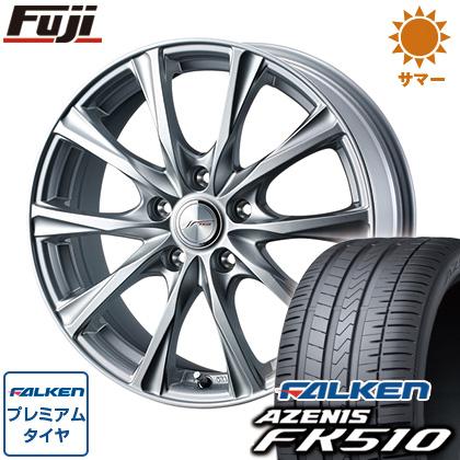 タイヤはフジ 送料無料 WEDS ウェッズ ジョーカー マジック 7.5J 7.50-18 FALKEN アゼニス FK510 235/45R18 18インチ サマータイヤ ホイール4本セット