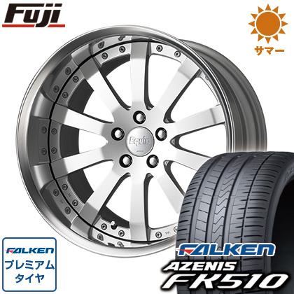 タイヤはフジ 送料無料 WORK ワーク エクイップ E10 8.5J 8.50-20 FALKEN アゼニス FK510 255/45R20 20インチ サマータイヤ ホイール4本セット