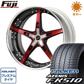 新しく着き タイヤはフジ 送料無料 FABULOUS ファブレス パンデミック LM-5 マルチピース 8J 8.00-19 FALKEN アゼニス FK510 245/45R19 19インチ サマータイヤ ホイール4本セット, ハクバストア 3f594b2c