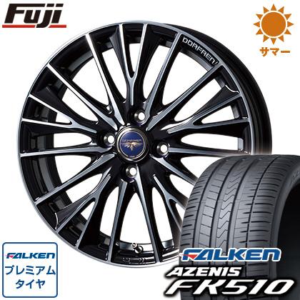 タイヤはフジ 送料無料 TOPY トピー ドルフレン デルディオ 6.5J 6.50-17 FALKEN アゼニス FK510 205/50R17 17インチ サマータイヤ ホイール4本セット