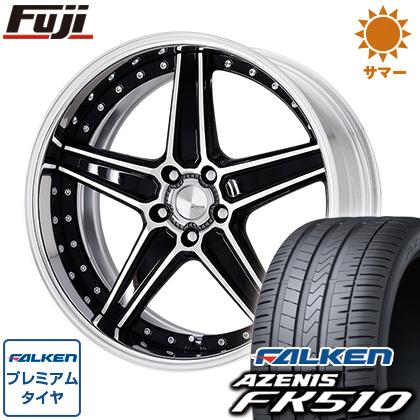 タイヤはフジ 送料無料 WORK ワーク ランベック LS1 7.5J 7.50-18 FALKEN アゼニス FK510 235/45R18 18インチ サマータイヤ ホイール4本セット