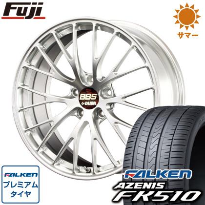 タイヤはフジ 送料無料 BBS JAPAN BBS RZ-D 8.5J 8.50-20 FALKEN アゼニス FK510 245/45R20 20インチ サマータイヤ ホイール4本セット
