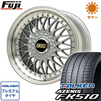 タイヤはフジ 送料無料 BBS JAPAN BBS スーパーRS 8.5J 8.50-20 FALKEN アゼニス FK510 255/45R20 20インチ サマータイヤ ホイール4本セット