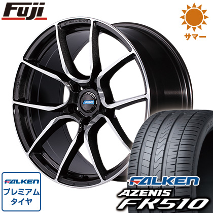 品質は非常に良い タイヤはフジ 送料無料 RAYS レイズ グラムライツ アズール57ANA 7.5J 7.50-19 FALKEN アゼニス FK510 215/35R19 19インチ サマータイヤ ホイール4本セット, TOKYO ART FILE 88bb323b