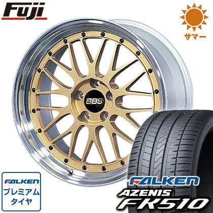 【取付対象】 【送料無料】 225/40R18 18インチ BBS JAPAN BBS LM 7.5J 7.50-18 FALKEN ファルケン アゼニス FK510 サマータイヤ ホイール4本セット