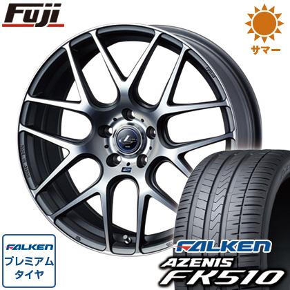 タイヤはフジ 送料無料 WEDS ウェッズ レオニス NAVIA 06 8J 8.00-18 FALKEN アゼニス FK510 235/45R18 18インチ サマータイヤ ホイール4本セット