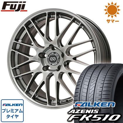 タイヤはフジ 送料無料 ENKEI エンケイ EKM3 7.5J 7.50-18 FALKEN アゼニス FK510 225/40R18 18インチ サマータイヤ ホイール4本セット