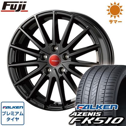 タイヤはフジ 送料無料 KOSEI コーセイ エアベルグ ゼノン 7.5J 7.50-18 FALKEN アゼニス FK510 225/45R18 18インチ サマータイヤ ホイール4本セット