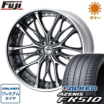 タイヤはフジ 送料無料 WEDS ウェッズ クレンツェ ウィーバル 8.5J 8.50-20 FALKEN アゼニス FK510 245/35R20 20インチ サマータイヤ ホイール4本セット