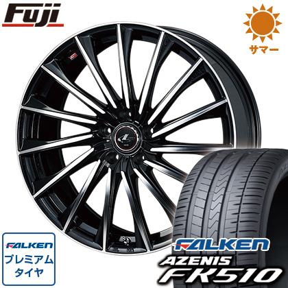 タイヤはフジ 送料無料 WEDS ウェッズ レオニス CH 8.5J 8.50-20 FALKEN アゼニス FK510 245/45R20 20インチ サマータイヤ ホイール4本セット