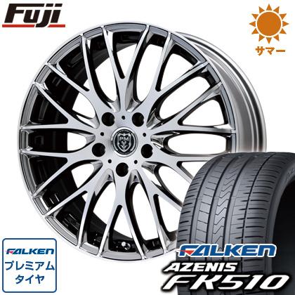 タイヤはフジ 送料無料 PREMIX プレミックス グラッパ(BMCポリッシュ) 8J 8.00-19 FALKEN アゼニス FK510 235/40R19 19インチ サマータイヤ ホイール4本セット
