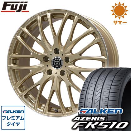 タイヤはフジ 送料無料 PREMIX プレミックス グラッパ(ゴールド/リムポリッシュ) 8.5J 8.50-20 FALKEN アゼニス FK510 225/35R20 20インチ サマータイヤ ホイール4本セット