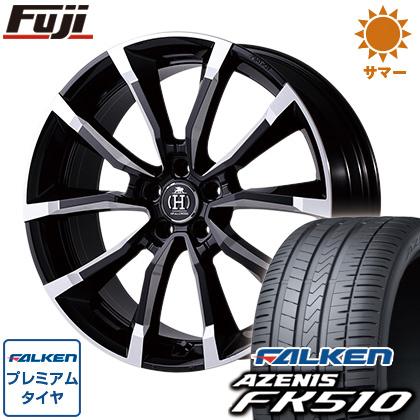 タイヤはフジ 送料無料 RAYS レイズ フルクロス RV5 8J 8.00-19 FALKEN アゼニス FK510 225/45R19 19インチ サマータイヤ ホイール4本セット