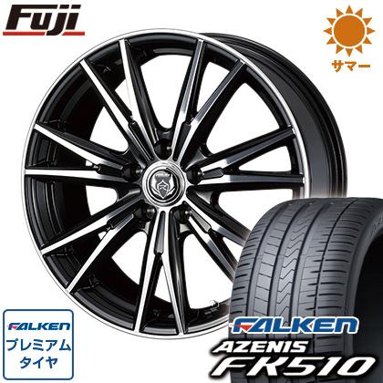 タイヤはフジ 送料無料 WEDS ウェッズ ライツレー DK 7J 7.00-17 FALKEN アゼニス FK510 215/45R17 17インチ サマータイヤ ホイール4本セット