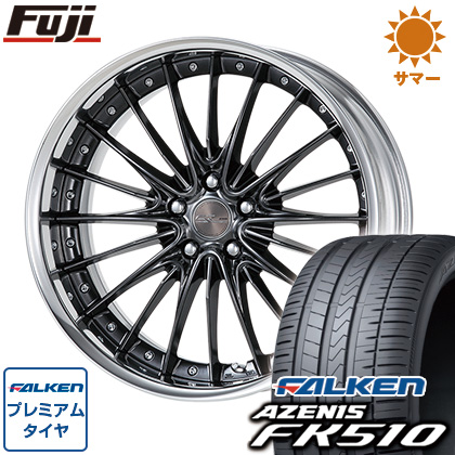 タイヤはフジ 送料無料 ベンツSクラス(W222/C217) WORK シュヴァート レグニッツ F:8.50-20 R:9.50-20 FALKEN アゼニス FK510 F:245/40R20 R:275/35R20 サマータイヤ ホイール4本セット 輸入車