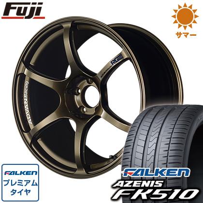 タイヤはフジ 送料無料 YOKOHAMA ヨコハマ アドバンレーシング RGIII 7.5J 7.50-17 FALKEN アゼニス FK510 215/45R17 17インチ サマータイヤ ホイール4本セット