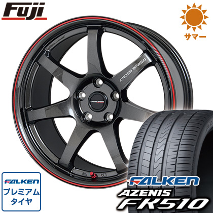 タイヤはフジ 送料無料 HOT STUFF ホットスタッフ クロススピード ハイパーエディションCR-7 7.5J 7.50-18 FALKEN アゼニス FK510 225/40R18 18インチ サマータイヤ ホイール4本セット