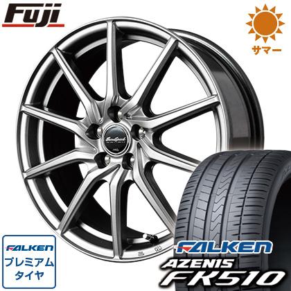 タイヤはフジ 送料無料 MID ユーロスピード G810 7J 7.00-17 FALKEN アゼニス FK510 215/45R17 17インチ サマータイヤ ホイール4本セット