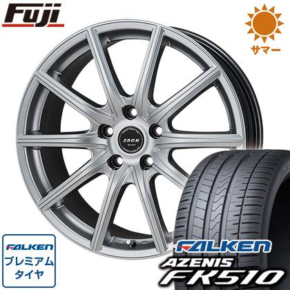手数料安い タイヤはフジ 送料無料 MONZA モンツァ ZACK シュポルト01 7.5J 7.50-18 FALKEN アゼニス FK510 235/45R18 18インチ サマータイヤ ホイール4本セット, インポートワンピース専門 Occhio c5f01f5e